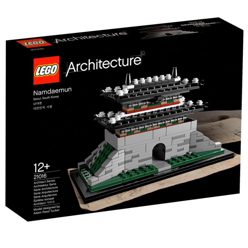 Top five toys for structural engineers evstudio for Architecture lego